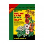 START, ROOT AND BLOOM WATER SOLUBLE FERTILIZER 10-30-20